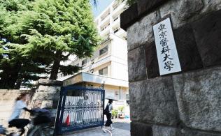 東京医大を舞台にした贈収賄事件は不正入試の実態をあぶり出した(東京・新宿)