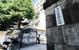 入試不正が問題となっている東京医科大学(東京都新宿区)