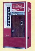 ガラス瓶飲料用の自販機(国立科学博物館提供)=共同