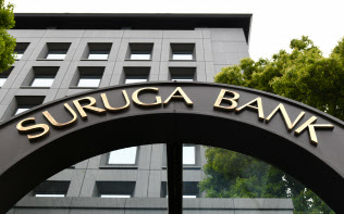 不動産融資にカジを切ったスルガ銀は、信用を求められる銀行の姿とは大きくかけ離れていった(沼津市の本店)