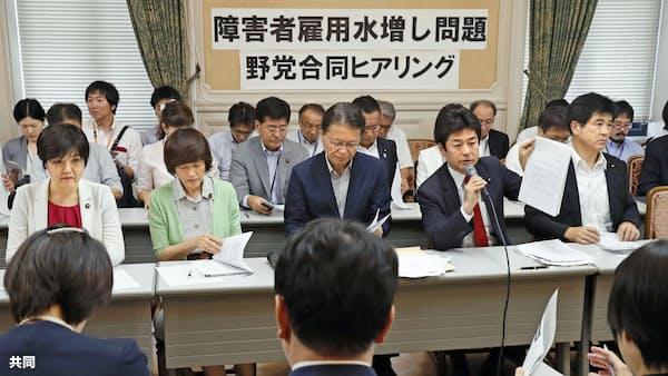 障害者雇用水増し拡大 野党追及、13府省庁「精査中」