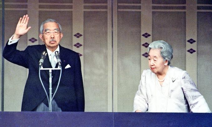 戦争責任「言われつらい」 晩年の昭和天皇が吐露: 日本経済新聞