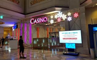 江原ランドのカジノ入り口 他人の身分証明証を使って入場すれば最高10年以下の懲役または2000万ウォン以下の罰金と書いてある