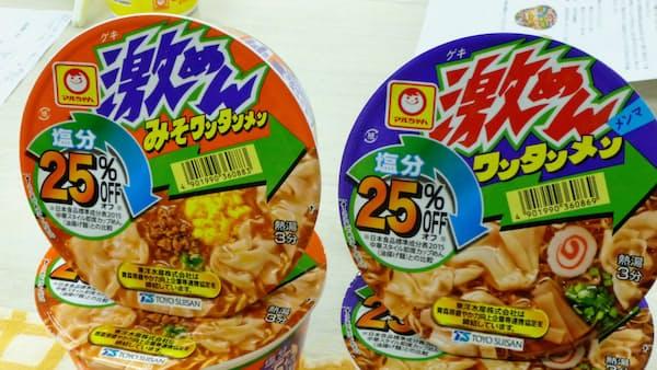 25%減塩のカップ麺 ユニバース、東洋水産と開発