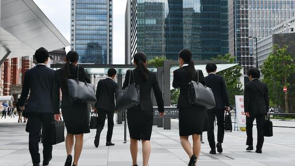就活ルール廃止、全銀協会長は「あり方議論が大切」
