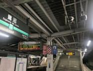 転落検知システムは駅構内のカメラ(右上)を利用する