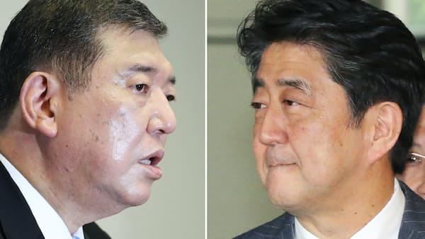 内向きの安倍・石破改憲論争 遠い政党間合意