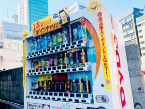 全国に約28万台の自動販売機を設置している(大阪市)