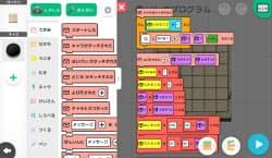 DeNAのスマホゲーム「逆転オセロニア」を題材にプログラミングを学べる