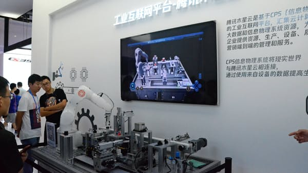 中国のIT大手、AI使い内陸部で事業拡大