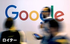 データの巨人、甘い管理 グーグルも50万人分流出