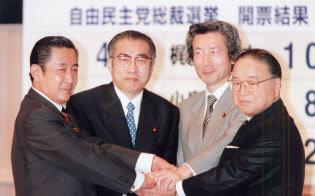 左から橋本龍太郎、小渕恵三、小泉純一郎、梶山静六各氏(1998年7月24日、自民党本部)