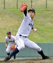 明大との練習試合に2番手で登板し、好投した高校日本代表の山田=共同