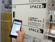スペースアールのロッカーはスマホで鍵を共有できる