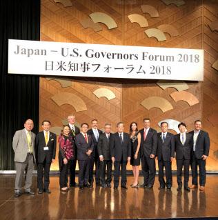 米側5州・地域、日本側7県が参加