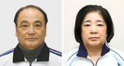 日本体操協会の塚原光男副会長(左)、塚原千恵子女子強化本部長=共同