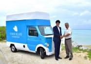 8月に与論島で地元の観光協会と組み、配車サービスを実証実験した