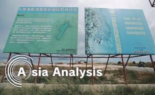 「一帯一路」建設に向け中国企業が国外に散らばる(18年5月、カンボジア西部コッコン県の空港建設現場)=ロイター