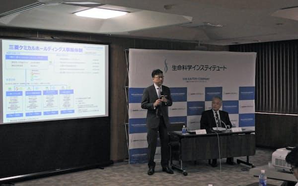 治験について説明する生命科学インスティテュートの木曽社長(写真(左))=東京都中央区