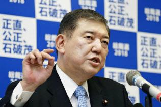 自民党総裁選への立候補を正式表明する石破元幹事長(8月10日)=共同