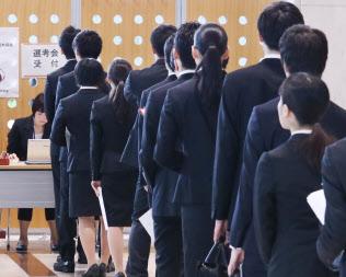 新卒採用面接の受付に並ぶ就活生(6月、東京都新宿区)