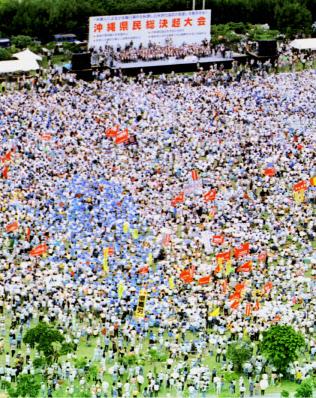 県内外からの参加者であふれ返った沖縄県民総決起大会(1995年10月21日、沖縄県宜野湾市)