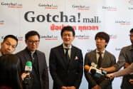 トランスコスモスはタイで「ガッチャモール」の開始を発表(4日、バンコク)