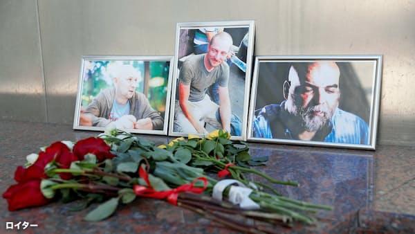 記者の死が映すロシアの闇