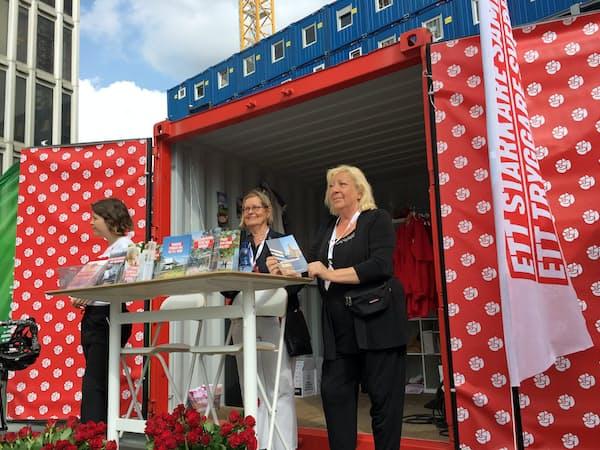 スウェーデン議会選では与党・社民党に逆風が吹く(首都ストックホルム市内の選挙ブース=8月25日)