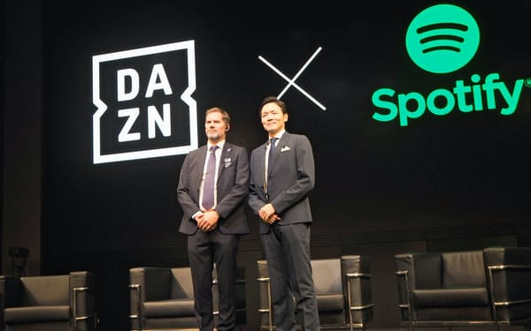 2周年を迎えたダゾーンは、スポティファイとの提携を発表した(6日、東京・港)