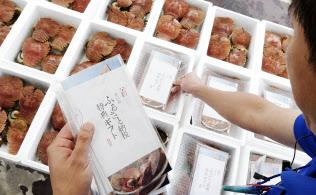 ふるさと納税は地域振興の貴重な財源だ(人気返礼品の長崎県平戸市のウチワエビ)