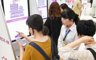 一部運航を再開する関西国際空港で、搭乗手続きをする利用客(7日午前)