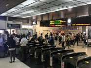 地震発生から約30時間後に再開したJR札幌駅(7日、札幌市)