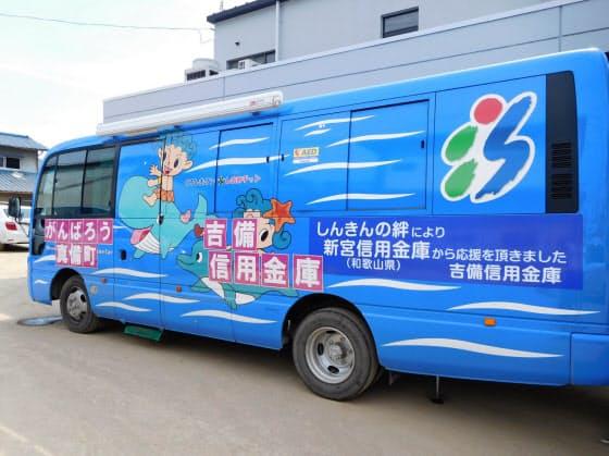 岡山県の吉備信金に貸し出された移動型店舗は、西日本豪雨の被災地へ派遣されている=新宮信金提供