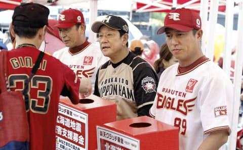 北海道で地震が発生してから初めての試合を前に8日、募金活動をする日本ハムの栗山監督(中央)と楽天の平石監督代行(右)=共同