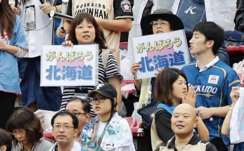 仙台市で行われた楽天戦で「がんばろう北海道」のボードを掲げる日本ハムファン=共同