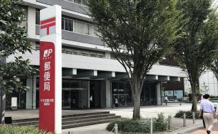 旧郵政省時代の1969年から霞が関の一角に立つ日本郵政ビル