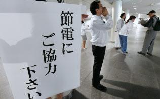 これまで呼びかけていた節電目標は緩和される(10日、札幌市中央区)