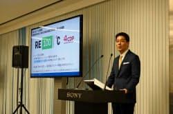 ソニーの神戸司郎常務は「RE100」への加盟を発表した(東京・港)