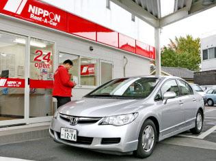 ニッポンレンタカーでは全国60店強で実施する24時間営業を取りやめる(都内の営業所)