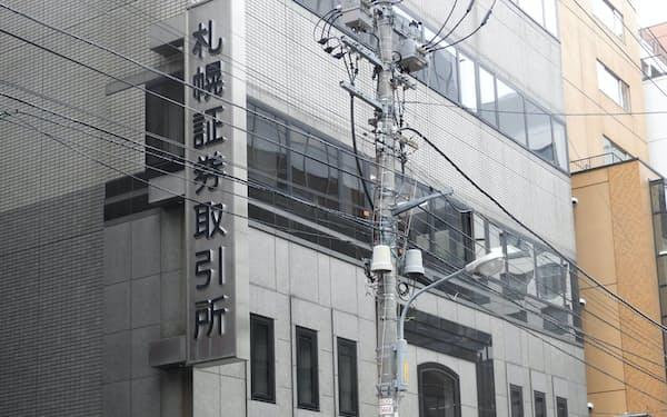 札幌証券取引所は6日終日、取引を停止した(10日、札幌市)