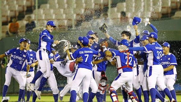 韓国V、台湾とのタイブレーク制す U18野球アジア選手権