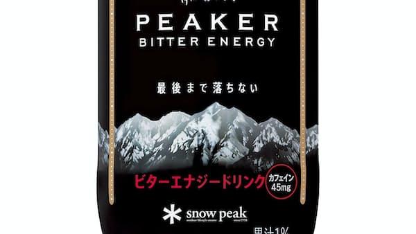 人工香料・甘味料使わぬエナジー飲料(新製品・解剖)