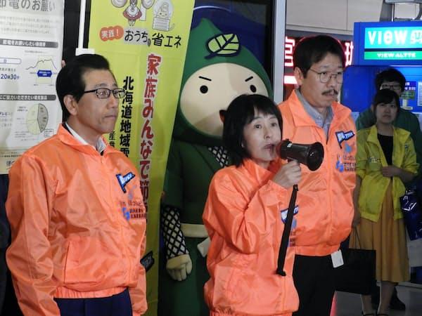 札幌駅で節電を呼びかける高橋北海道知事(中)と秋元札幌市長(左)(11日、札幌市)