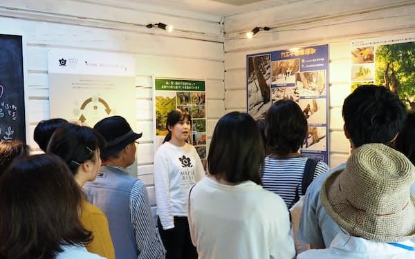 秩父市は豊島区と連携し都内からの「お試し居住」など移住を増やす事業を進める(写真はイベントの風景)