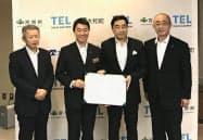 東京エレクトロンと宮城県などは工場用地取得の協定式を開いた(11日、宮城県庁)