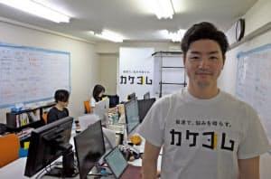 森川CEOは「1000万人の法律トラブルを解決したい」と話す