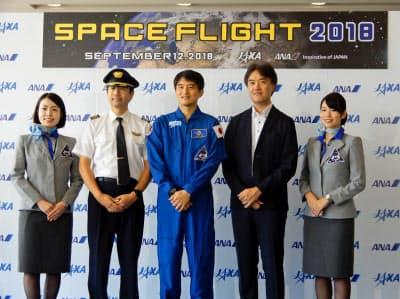 全日空出身の大西宇宙飛行士は「宇宙を身近に感じてもらいたい」と語る。(中央が大西氏)