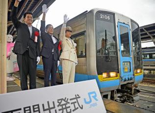 予讃線の卯之町―宇和島間で運行が再開され、JR宇和島駅で行われた出発式(13日午前)=共同