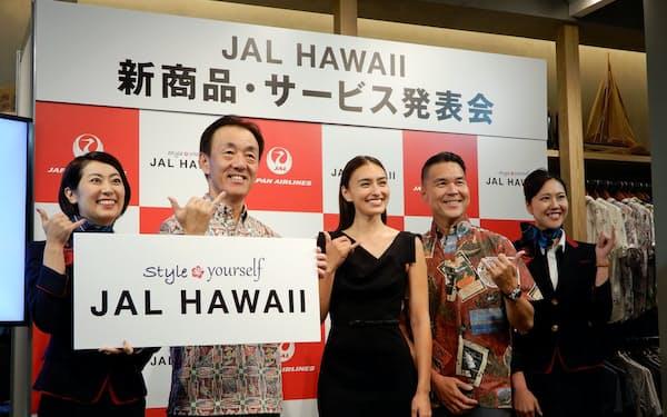 日航はハワイ路線の強化に向けて新サービスを相次ぎ打ち出す